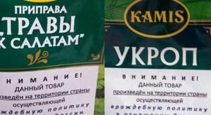 """Przyprawy Kamis to w Rosji """"wrogie produkty"""""""