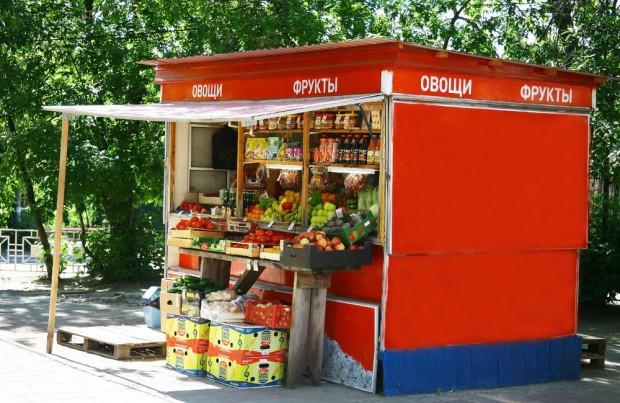 Rosyjska gazeta: embargo nie dało Rosji taniej krajowej żywności