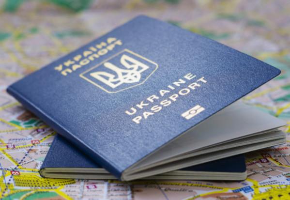 MSZ o możliwościach przekraczania granicy przez Ukraińców