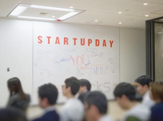 Skóra z jabłek – innowacyjny pomysł polskiego start-upu