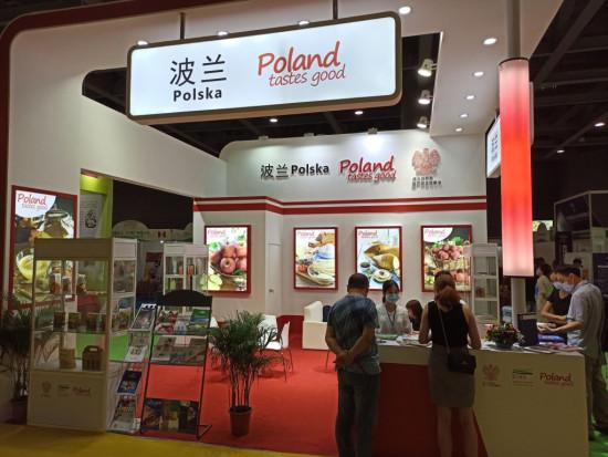 Polskie stoisko narodowe na targach WAGRI 2020 w Chinach