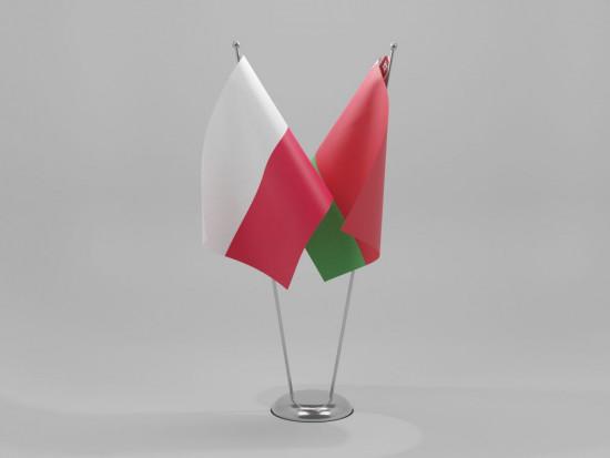 Granica polsko-białoruska nie została zamknięta. Wzmocniono ochronę