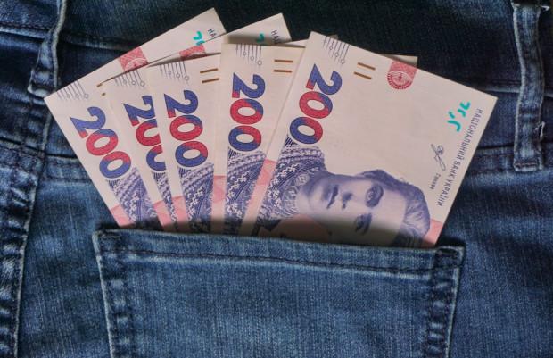 Średnie wynagrodzenie na Ukrainie dorówna zarobkom w Polsce za 30-40 lat?
