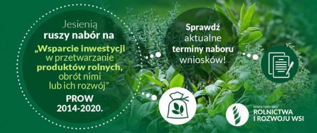 Inwestycje w przetwarzanie produktów rolnych - zmiany w naborze wniosków